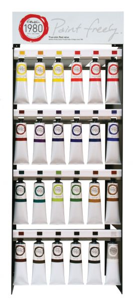 Gamblin 1980 24-Color 150ml Display Assortment