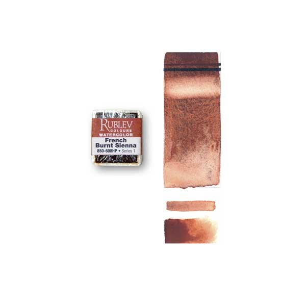 French Burnt Sienna (Half Pan)