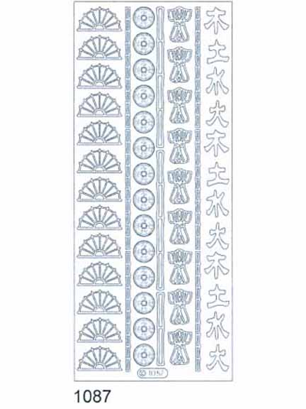 Deco Stickers - Asian Characters