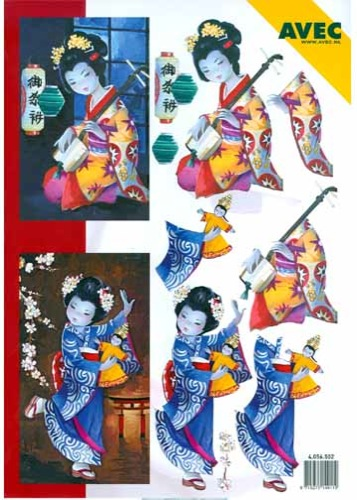 Ecstasy Crafts Oriental Greetings Print - Geisha Girl/instrument