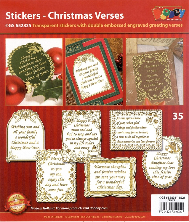 Christmas Poems & Verses Gold/Silver