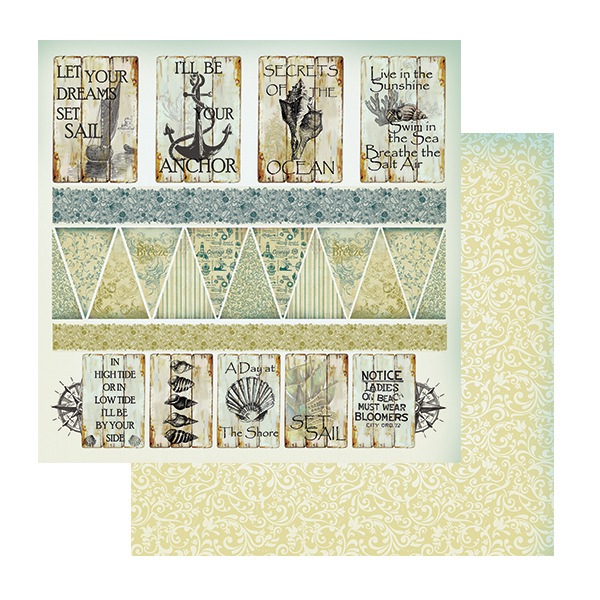 Couture Creations -Sea Breeze Paper 12 x 12 Pad