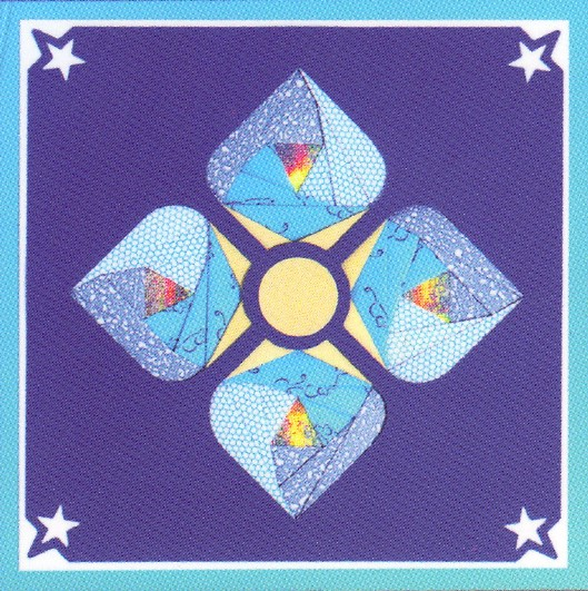 Iris Folding Die Cut Chick(wm2012)