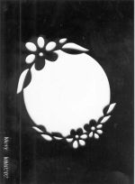 Stencils Shadow Cut Templates - Circle Flower(mm0202)