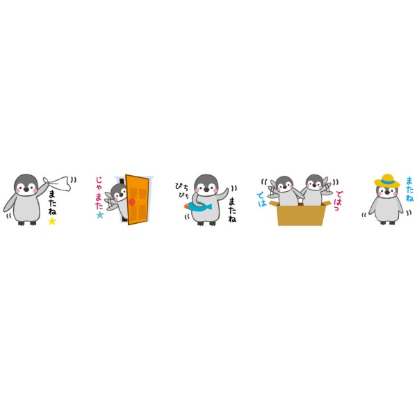 Petit Deco Tape WIDE - Penguins