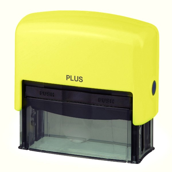 Guard Your ID Large Stamp - Yellow