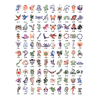 Paasche Tattoo Stencil Book (100 Designs) - SB-9