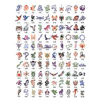 Paasche Airbrush Paasche SB-9 Tattoo Stencil Design Book - Airbrush ...