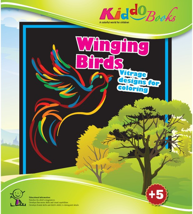 Kiddo Winging Birds
