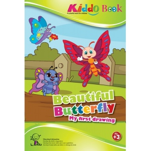 American Educational Kiddo Beautiful Butterfly