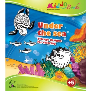 American Educational Kiddo Under the Sea