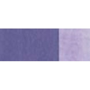 Grumbacher® Academy® Watercolor Paint 7.5ml Mauve : Purple, Tube, 7.5 ml, Watercolor