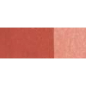 Grumbacher® Academy® Watercolor Paint 7.5ml Cadmium Red Medium: Red/Pink, Tube, 7.5 ml, Watercolor