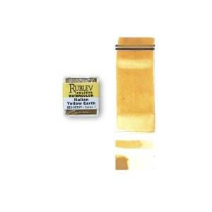 Natural Pigments Italian Yellow Earth (Half Pan) - Color: Yellow