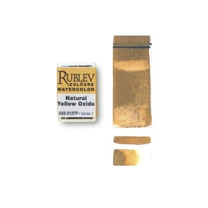Rublev Colours Natural Yellow Oxide (Full Pan) - Color: Yellow
