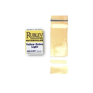 Yellow Ocher Light Watercolor Paint
