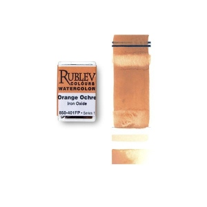 Natural Pigments Orange Ocher (Full Pan) - Color: Orange