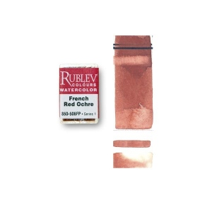Natural Pigments French Red Ocher (Full Pan) - Color: Red
