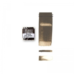 Nicosia Raw Umber Watercolor Paint