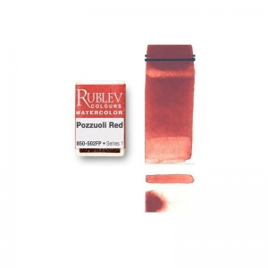 Natural Pigments Pozzuoli Red Pigment/Color