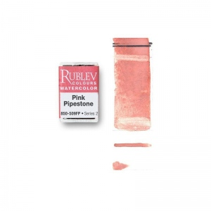 Rublev Colours Pink Pipestone (Full Pan) - Color: Pink