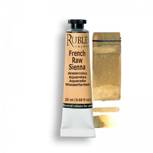 French Raw Sienna Watercolor Paint