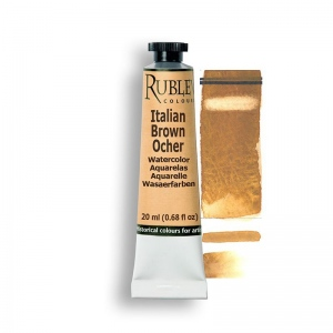 Italian Brown Ocher Watercolor Paint