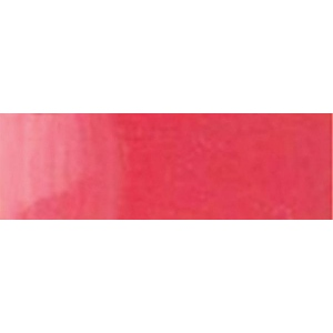 Royal Talens Talens® Gouache (Opaque Watercolor) 20ml Deep Red; Color: Red/Pink; Format: Tube; Size: 20 ml; Type: Gouache; (model 8043022), price per tube