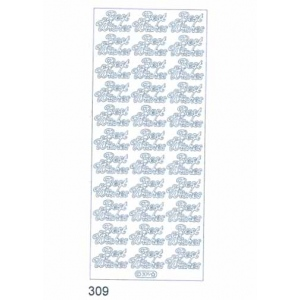 Deco Stickers - Best Wishes: Silver