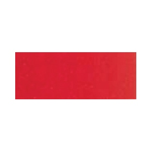 Winsor & Newton™ Artists' Watercolor 5ml Cadmium Red Deep: Red/Pink, Tube, 5 ml, Watercolor, (model 0102097), price per tube