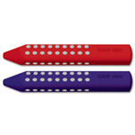 Faber-Castell GRIP 2001 Eraser: Red & Blue Assorted