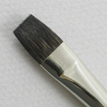 Trinity Brush Siberian Blue Squirrel 2001: Bright Size 4 Brush