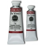 Da Vinci Artists' Watercolor Paint 15ml Carmine: Red/Pink, Tube, 15 ml, Watercolor, (model DAV225F), price per tube