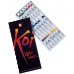 Koi™ Watercolor Paint 18-Color Set: Multi, Tube, 12 ml, Watercolor