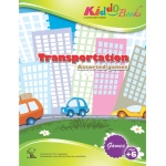 American Educational Kiddo Transportation