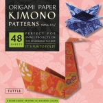 "Tuttle 6.75"" Origami Paper Kimono Patterns: Sheet, 6 3/4"", Origami, (model T310403), price per pack"