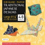"Tuttle 8.25"" Origami Paper Traditional Japanese Designs: Sheet, 8 1/4"", Origami, (model T841900), price per pack"