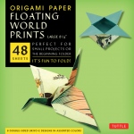 "Tuttle 8.25"" Origami Paper Floating World: Sheet, 8 1/4"", Origami, (model T843393), price per pack"