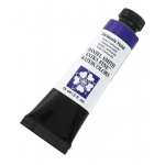 Daniel Smith Extra Fine™ Watercolor 15ml Carbazole Violet: Purple, Tube, 15 ml, Watercolor, (model 284600019), price per tube