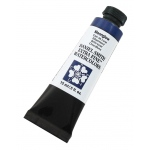 Daniel Smith Extra Fine™ Watercolor 15ml Moonglow: Purple, Tube, 15 ml, Watercolor, (model 284600057), price per tube
