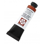 Daniel Smith Extra Fine™ Watercolor 15ml Permanent Brown: Brown, Tube, 15 ml, Watercolor, (model 284600068), price per tube