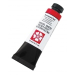 Daniel Smith Extra Fine™ Watercolor 15ml Permanent Red: Red/Pink, Tube, 15 ml, Watercolor, (model 284600072), price per tube