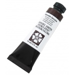 Daniel Smith Extra Fine™ Watercolor 15ml Hematite Genuine: Brown, Tube, 15 ml, Watercolor, (model 284600156), price per tube