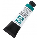 Daniel Smith Extra Fine™ Watercolor 15ml Amazonite Genuine: Green, Tube, 15 ml, Watercolor, (model 284600163), price per tube