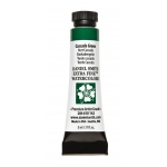 Daniel Smith Extra Fine™ Watercolor 5ml Cascade Green: Green, Tube, 5 ml, Watercolor, (model 284610142), price per tube