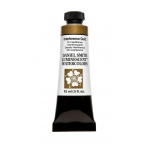 Daniel Smith Extra Fine™ Watercolor 15ml Interference Gold: Yellow, Tube, 15 ml, Watercolor, (model 284640003), price per tube