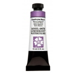 Daniel Smith Extra Fine™ Watercolor 15ml Duochrome Mauve: Metallic, Tube, 15 ml, Watercolor, (model 284640026), price per tube