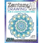 "Zentangle® Drawing for a Calm & Focused Mind: Book, 8 1/2"" x 11"", (model DO5593), price per each"