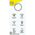 Circle Clear Stamp English Text - Congratulations