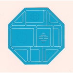 Stencils Scrap Magic Templates - Round Octagon